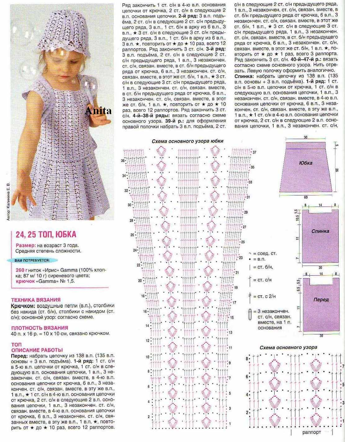 Bonnie costume in Fashion eBay 19